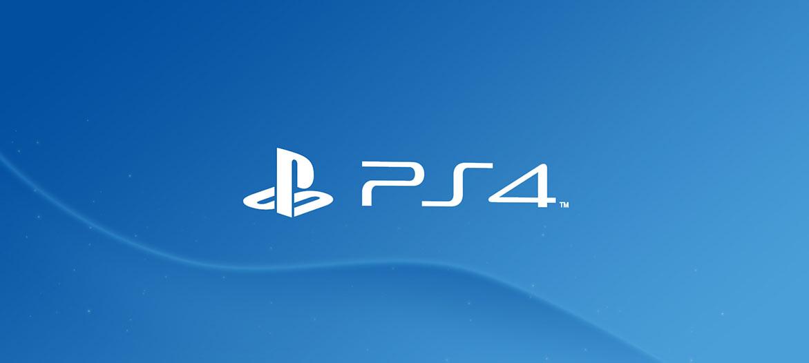 PlayStation online spielen